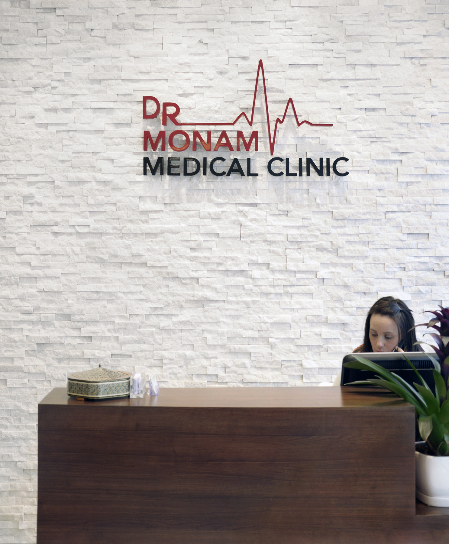 Dr Monam Medical Clinic 171 Custom 3d Vinyl And Banner